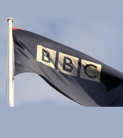 bbc_flag_logo